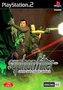 Syphon Filter: The Omega Strain (Korea)