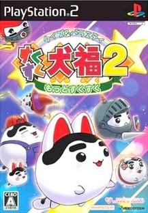 Quiz & Variety SukuSuku Inufuku 2: Motto SukuSuku (Japan)