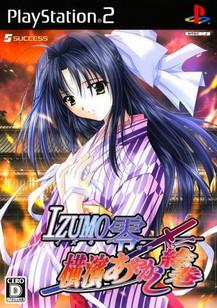 Izumo Zero (Japan)