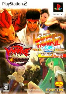 Hyper Street Fighter II: The Anniversary Edition & Vampire: Darkstalkers Collection Value Pack (Japan)