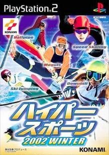Hyper Sports 2002 Winter (Japan)