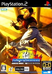 Fuuun Super Combo (Neo Geo Online Collection Vol. 8) (Japan)