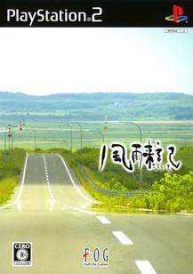 Fuuraiki (Japan)