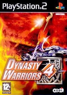 Dynasty Warriors 4 (France)