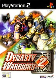 Dynasty Warriors 2 (Germany) (De)