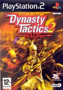 Dynasty Tactics 2 (Germany) (De)