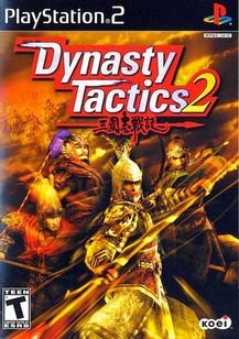 Dynasty Tactics 2 (USA) (En)