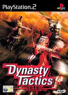 Dynasty Tactics (Germany) (De)