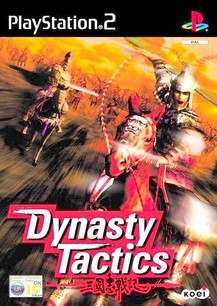 dynasty tactics ps2 iso download