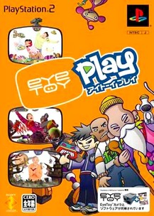EyeToy: Play (Korea)