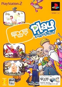 EyeToy: Play (China)