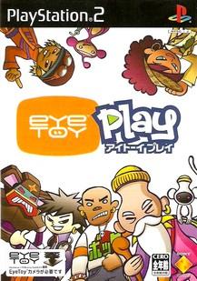 EyeToy: Play (Japan)