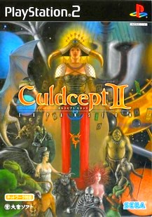 Culdcept II Expansion (Japan)