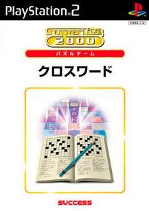 Crossword (SuperLite 2000 Series) (Japan)