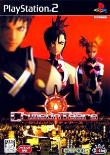 Crimson Tears (Japan)