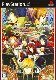 Crimson Empire: Circumstances to Serve a Noble (Japan)