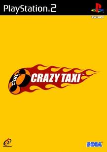 Crazy Taxi (Japan)