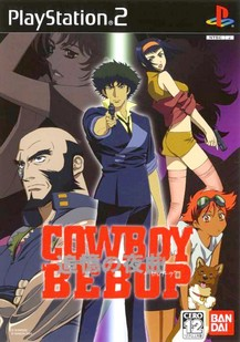 Cowboy Bebop: Tsuioku no Serenade (Japan)
