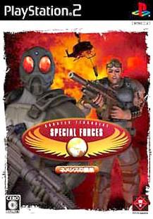 Counter Terrorist Special Forces: Tero-Taisaku Tokushubutai - Nemesis no Shuurai (Japan)
