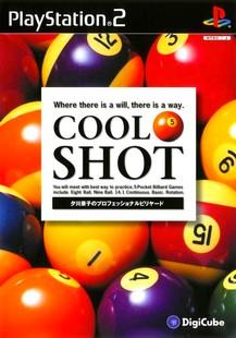 Cool Shot (Japan)