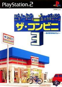 Conveni 3, The (Japan)