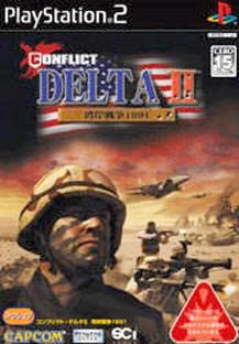 Conflict Delta II: Wangan Sensou 1991 (Japan)