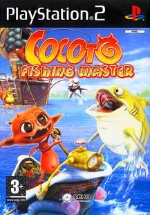 Cocoto Fishing Master (Europe) (En Fr Es It)