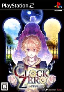 Clock Zero: Shuuen no Ichibyou (Japan)