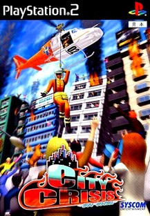 City Crisis (Japan)