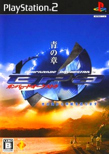 Gunparade Orchestra: Ao no Shou (Japan)